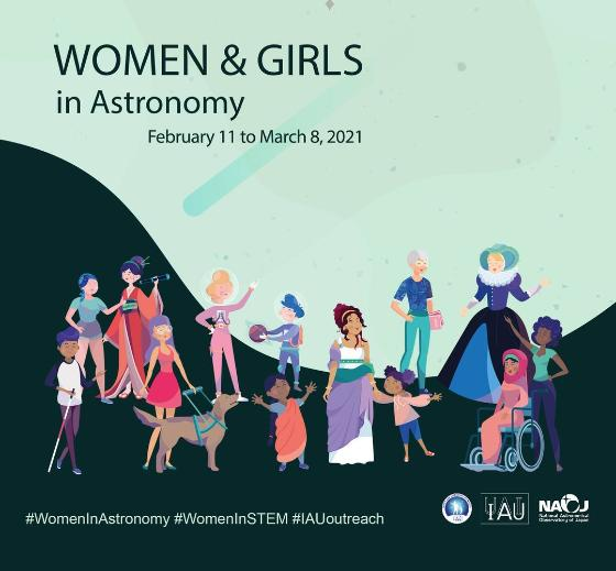 "The poster and banner display the title""Women & Girls in Astronomy"" and the IAU100 logo. The graphics depict a gathering of children and adults listening to the wisdom of ancient and contemporary women in astronomy and space science from around the world."