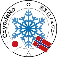 Cryospheric field observations, monitoring and modelling (CryoJaNo)