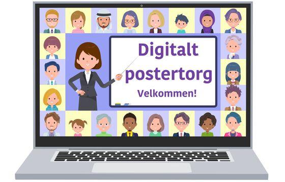 illustrasjon av digitalt postertorg: en dataskjerm med mange små vinduer med ansikter.